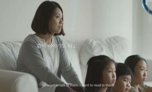 Kim Eunju-elmaaltshift-1