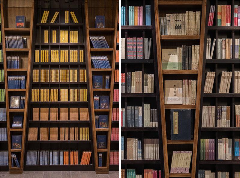 library-elmaaltshift-4