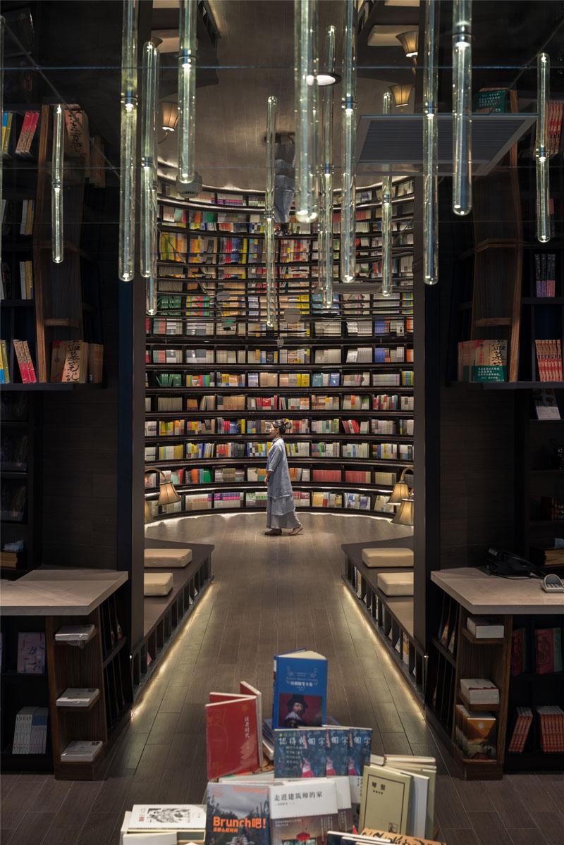 library-elmaaltshift-5