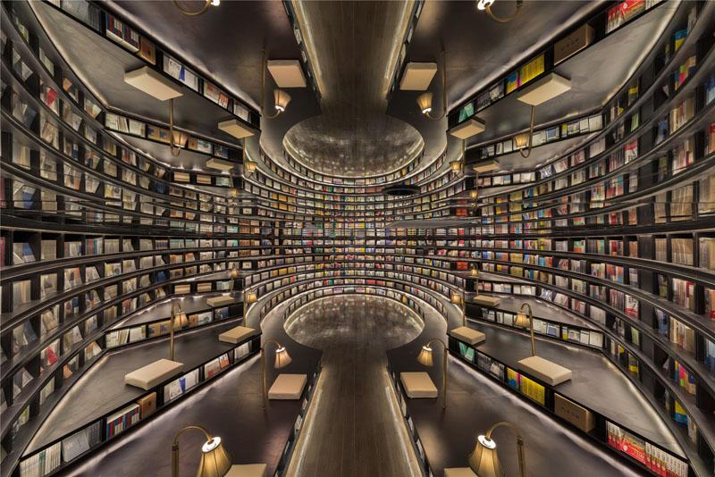 library-elmaaltshift-7