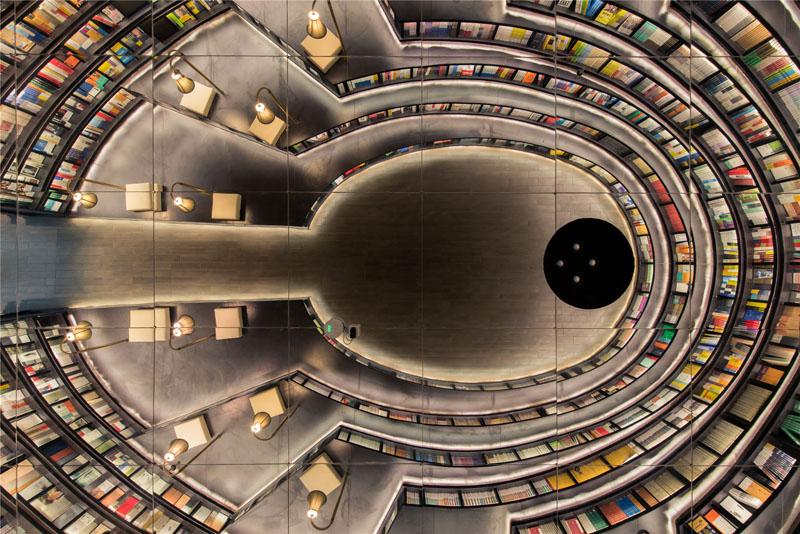 library-elmaaltshift-8
