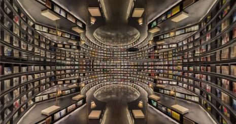 library-elmaaltshift-thumb