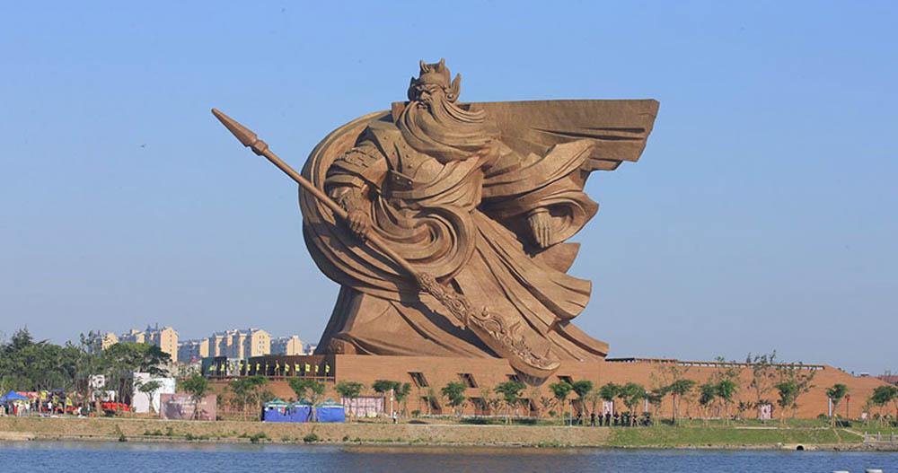 Guan Yu-elmaaltshift-1