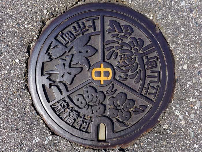 manhole-elmaaltshift-2