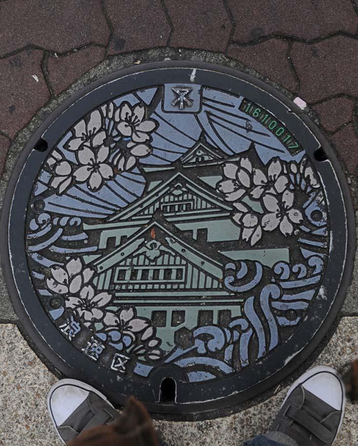 manhole-elmaaltshift-4