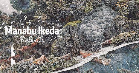 manabu-ikeda-elmaaltshift-thumb