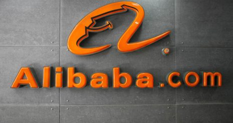 alibaba-elmaaltshift
