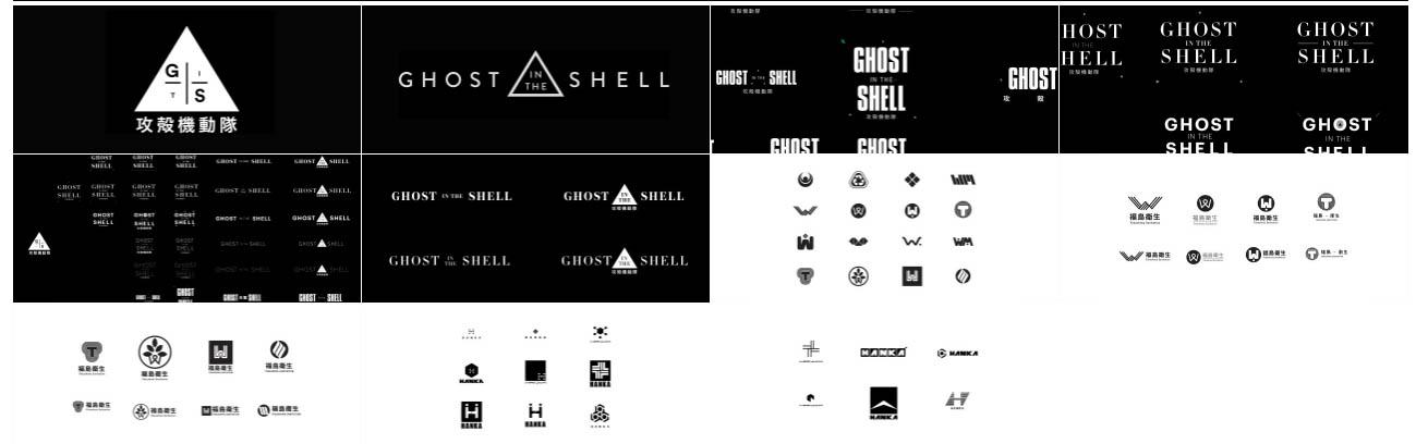 ghost in the shell-elmaaltshift-10
