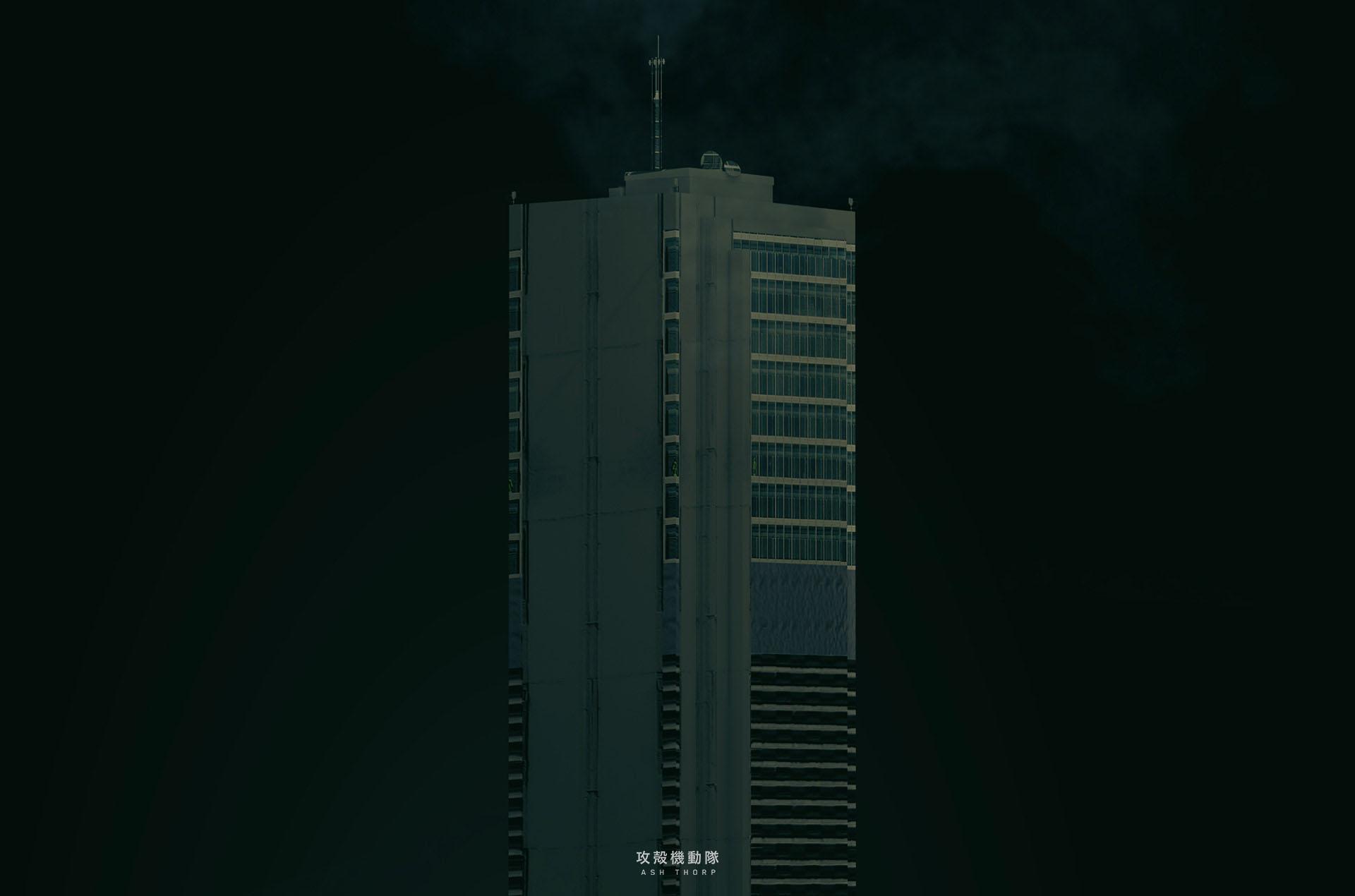 ghost in the shell-elmaaltshift-3
